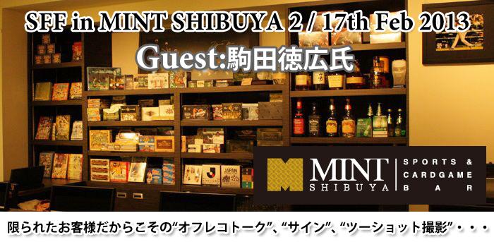 スポーツファンフェスティバル in MINT SHIBUYA2