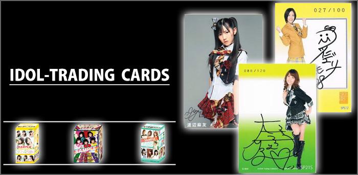 国内ETCカード