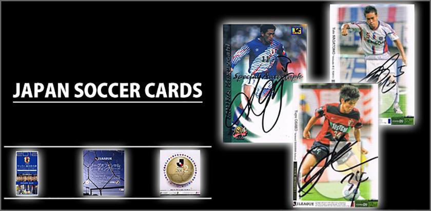 国内サッカーカード
