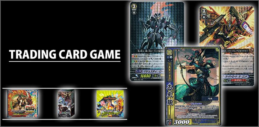 トレーディングカードゲーム