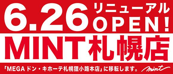 MINT札幌店